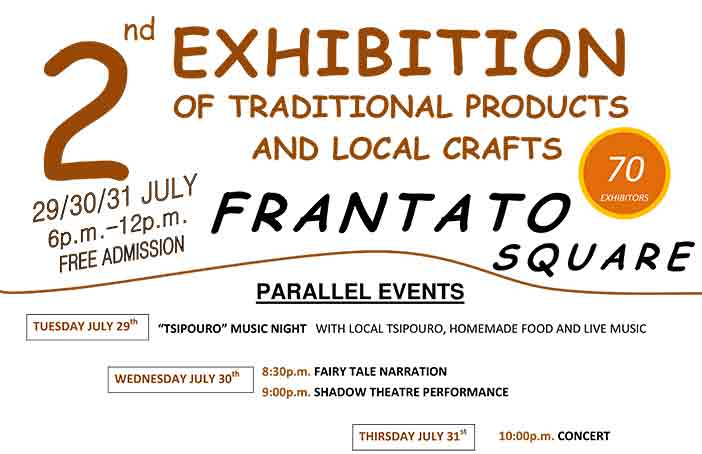 exhibition-of-traditional-products-frandato