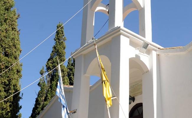 Monastery_Mounde_Ikaria