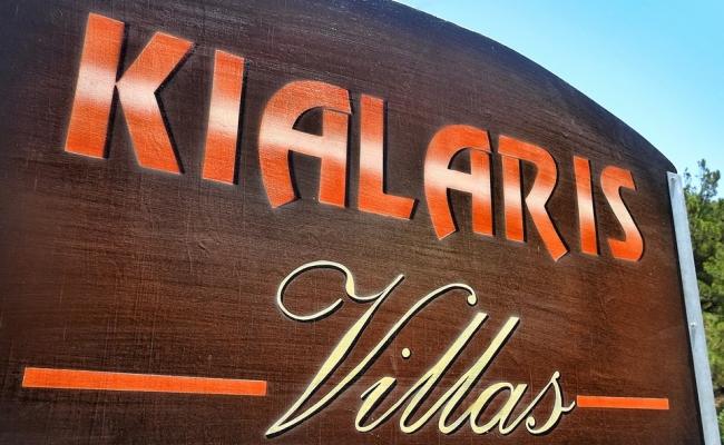 kialaris_villas27