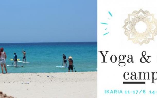 ikaria_surf_yoga