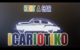 rent-a-car-icariotiko